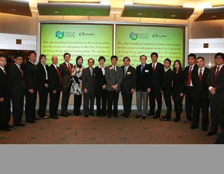 Inauguration Ceremony of the Second Standing Committee of CityU Convocation