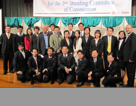 Annual General Meeting and Election for the 2nd Standing Committee of Convocation