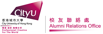 Alumni Relations Office (ARO) 校友聯絡處