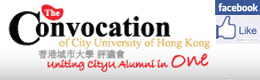 CityU Convocation