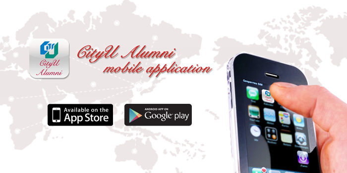 CityU Alumni Mobile Application