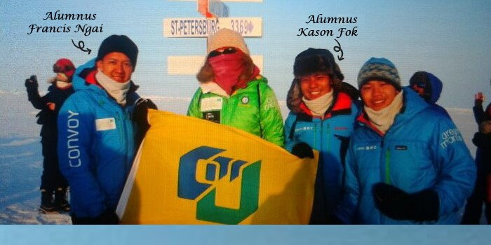 Alumni shared the pride of CityU at the North Pole Marathon