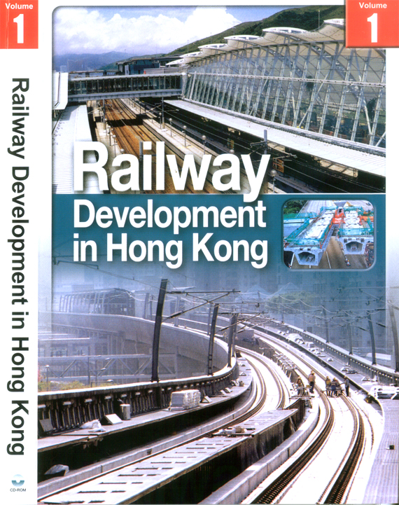 the railway development in hong kong Railway and property model - mtr experience  railway maximise the development potential and land  ¾first development in hong kong designed specifically for .