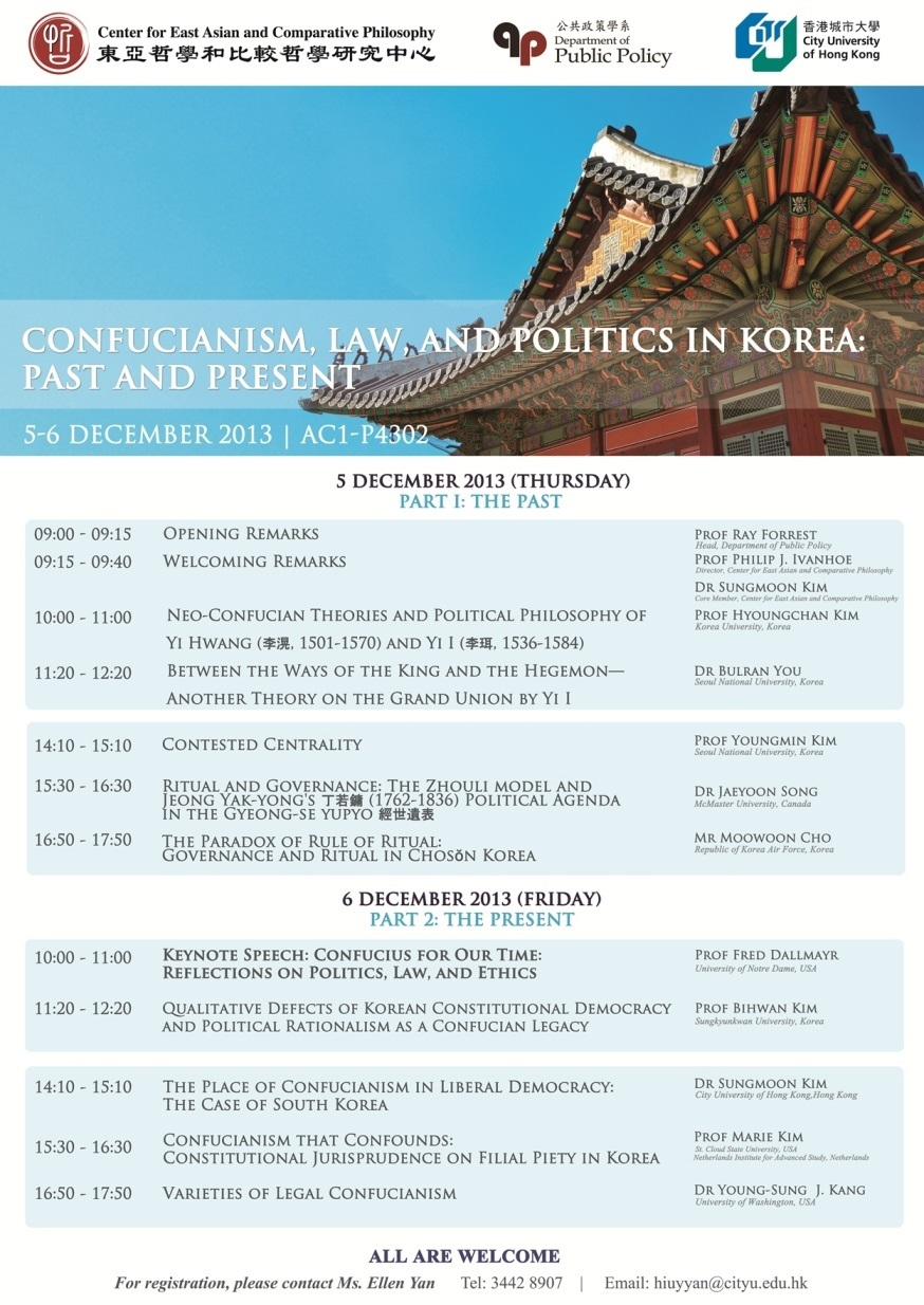 politics warp weft and way law and politics in korea past and present here at cityu that might interest some of the warp weft and way readers the conference poster list