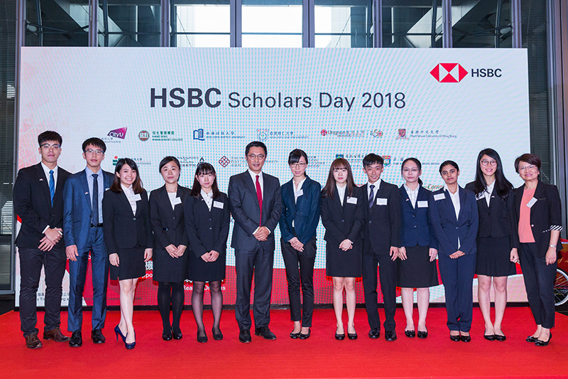 HSBC scholarships take CLASS students a step closer to