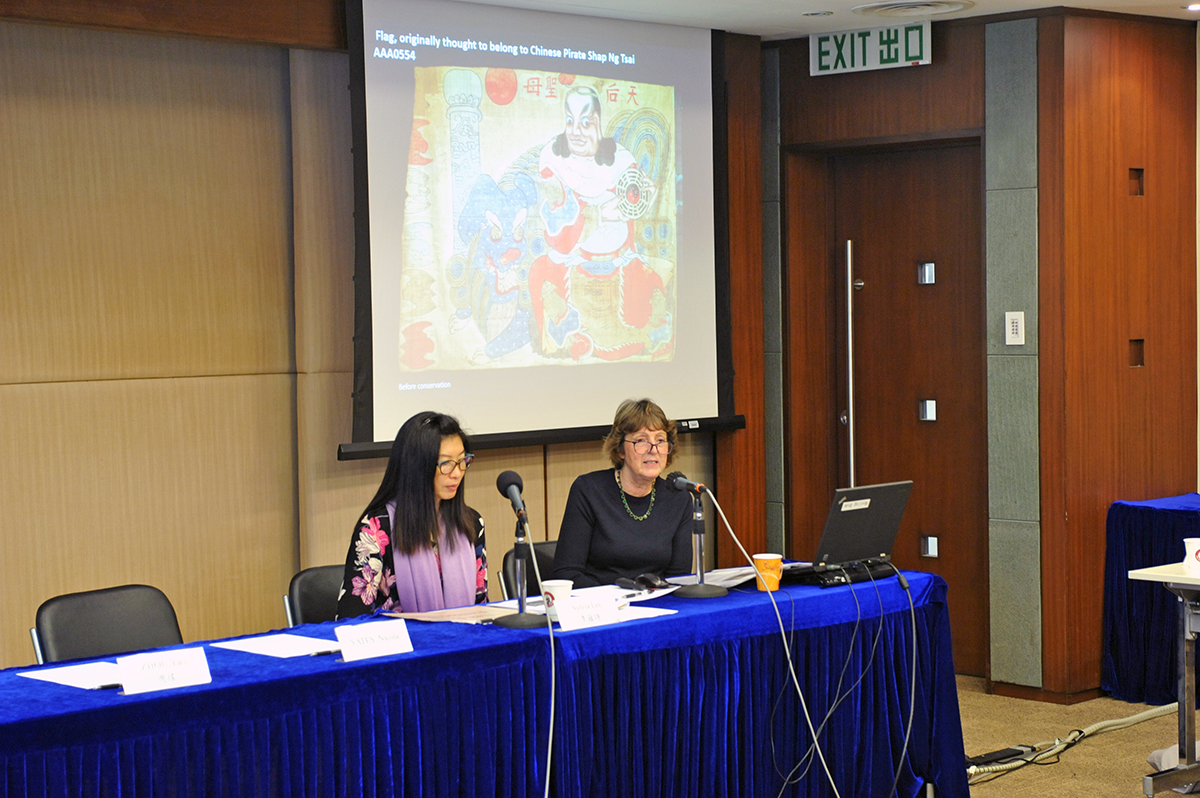 Symposium on the Chinese Flag Collection fosters intellectual exchange
