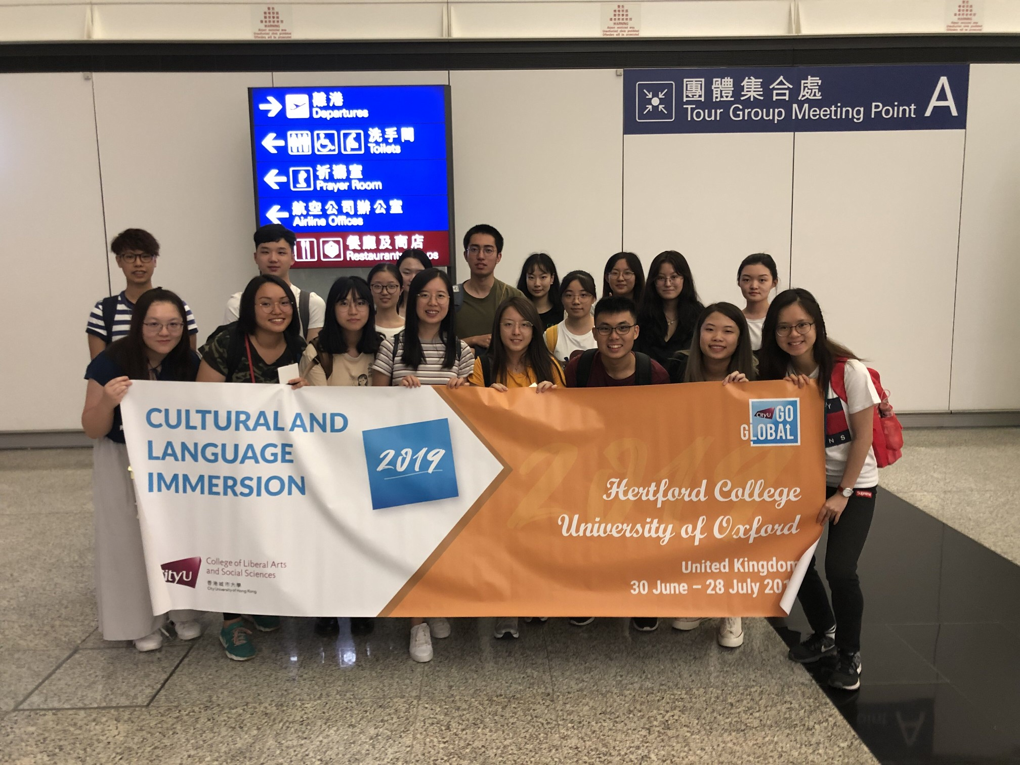 Updates from Overseas by Students Joining Summer Programmes