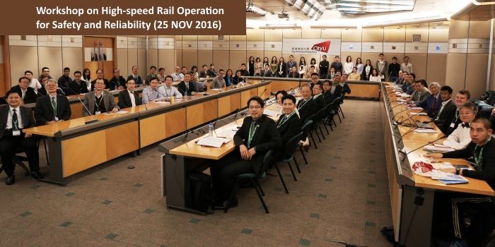 Workshop on High-speed Rail Operation for Safety and Reliability