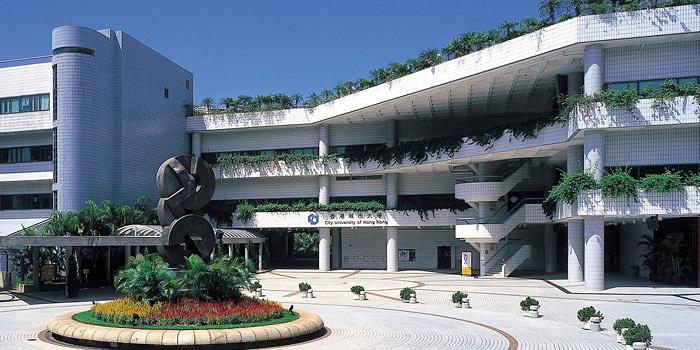 افضل الجامعات في هونغ كونغ - افضل جامعات هونغ كونغ - جامعة المدينة
