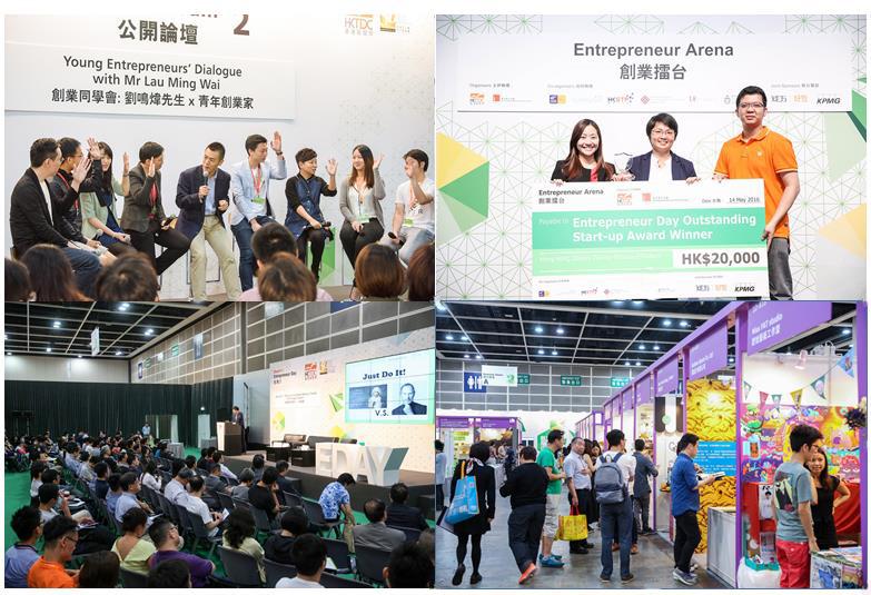 HKTDC E-day 2017