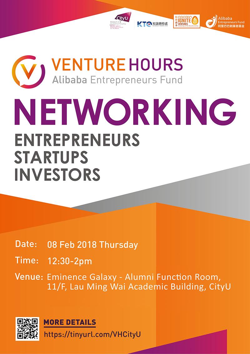 Venture Hours X CityU