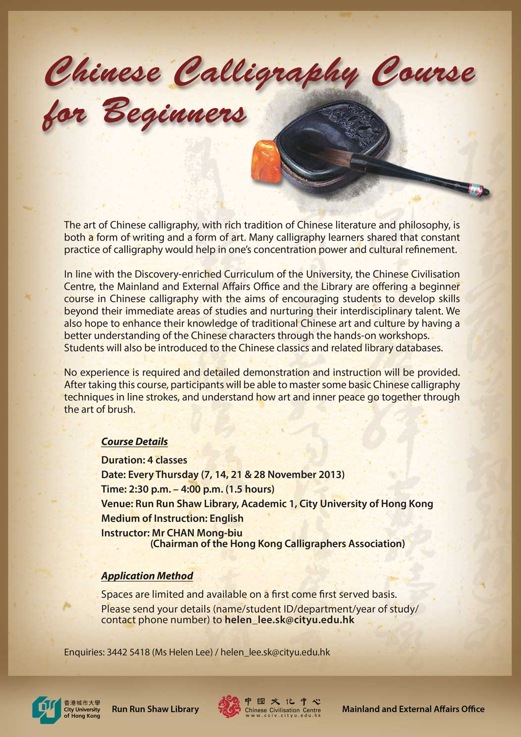 Chinese Calligraphy Course for Beginners
