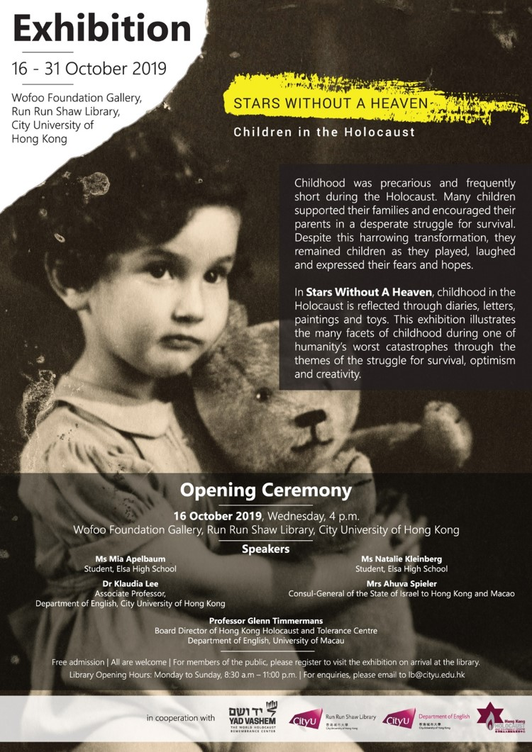 Exhibition: Stars without a heaven - Children in the Holocaust 