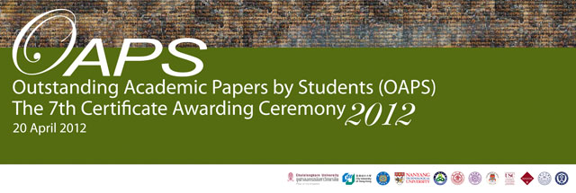 Outstanding Academic Papers by Students (OAPS)--The 7th Certificate Awarding Ceremony 2012