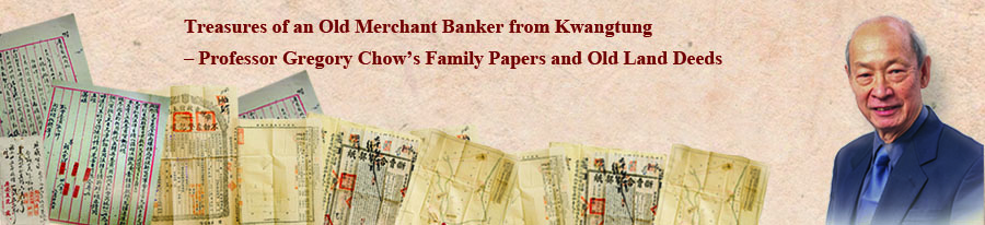 Treasures of an Old Merchant Banker from Kwangtung - Professor Gregory Chow's Family Papers and Old Land Deeds