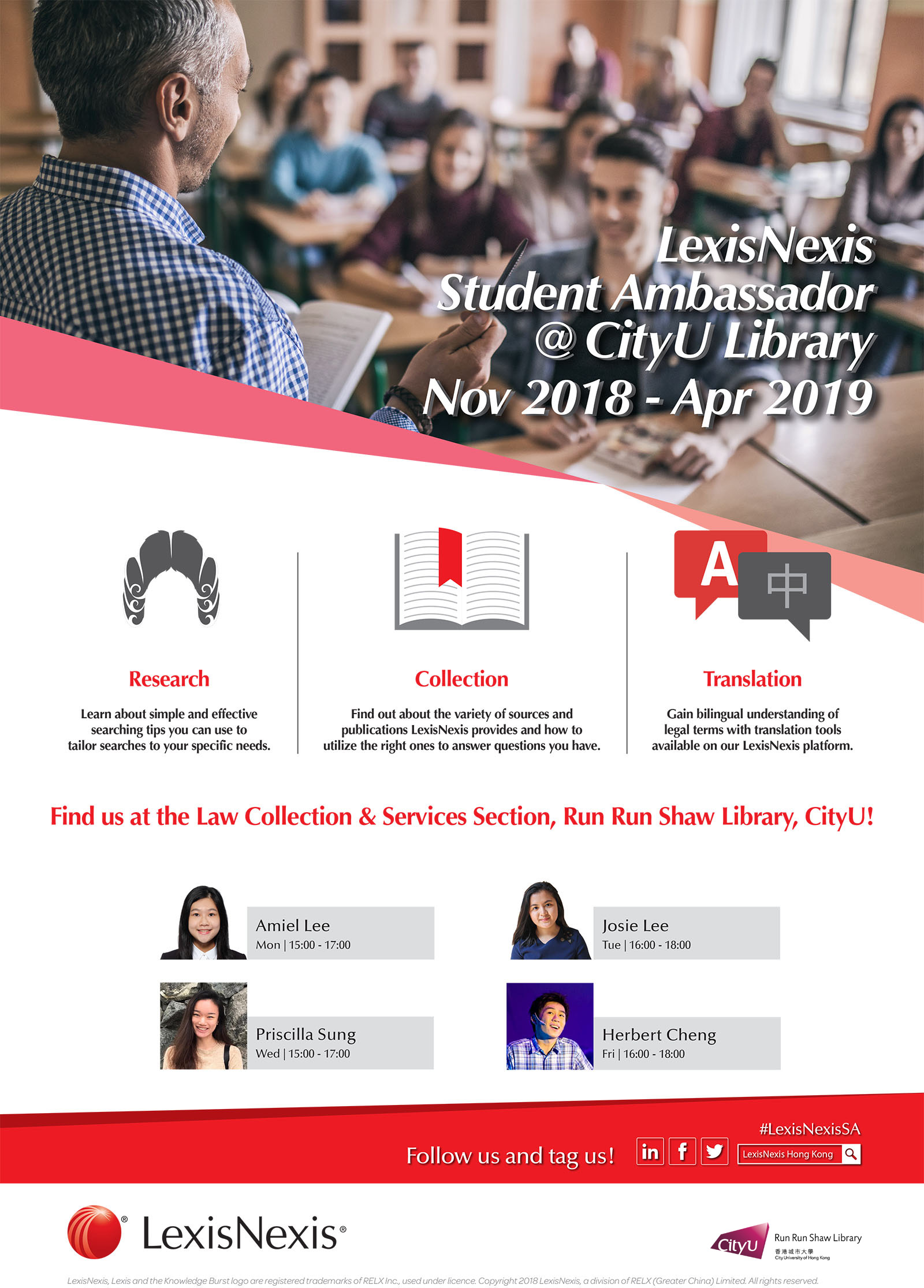 LexisNexis Student Ambassador @ CityU Library resumes in Semester B. Check out the new schedule.