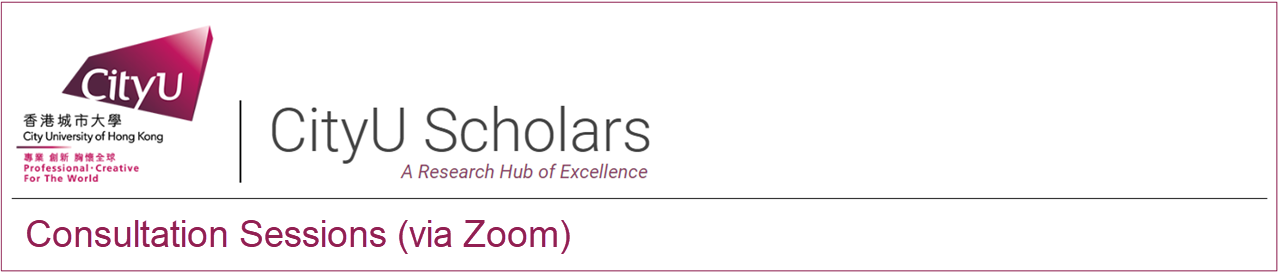 CityU Scholars – Training Workshops (via Zoom)