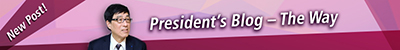 President Blog