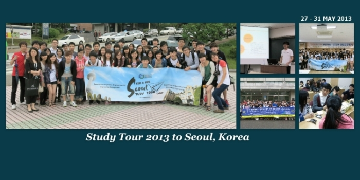 Study Tour 2013 to Seoul, Korea