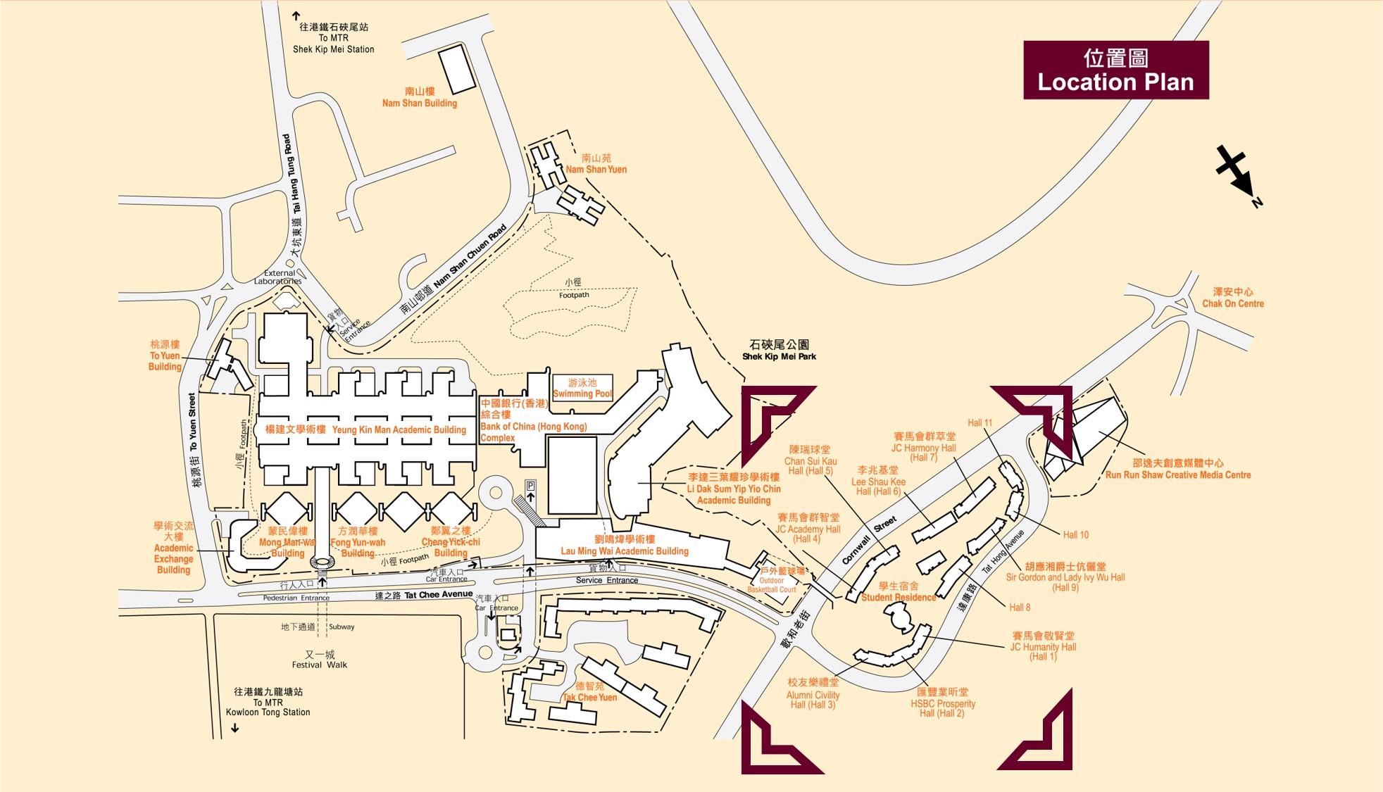 Student Residence Office - City University of Hong Kong