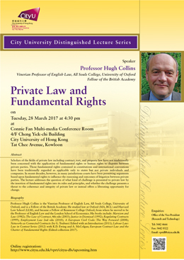 CityU Distinguished Lecture Series