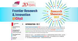 Research Showcase 2017