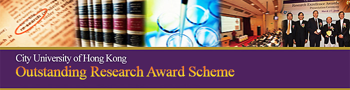 CityU Outstanding Research Award Scheme