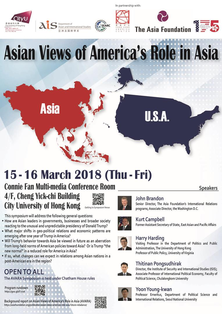 (Reminder) AIS & SEARC Symposium: Asian Views of America's Role in Asia from 15-16 March 2018