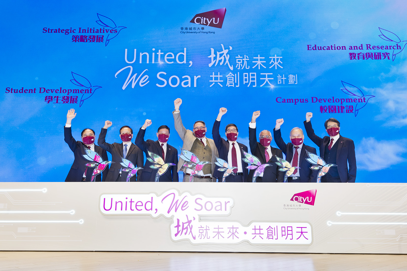 """United, We Soar"" campaign ushers in new era for CityU"