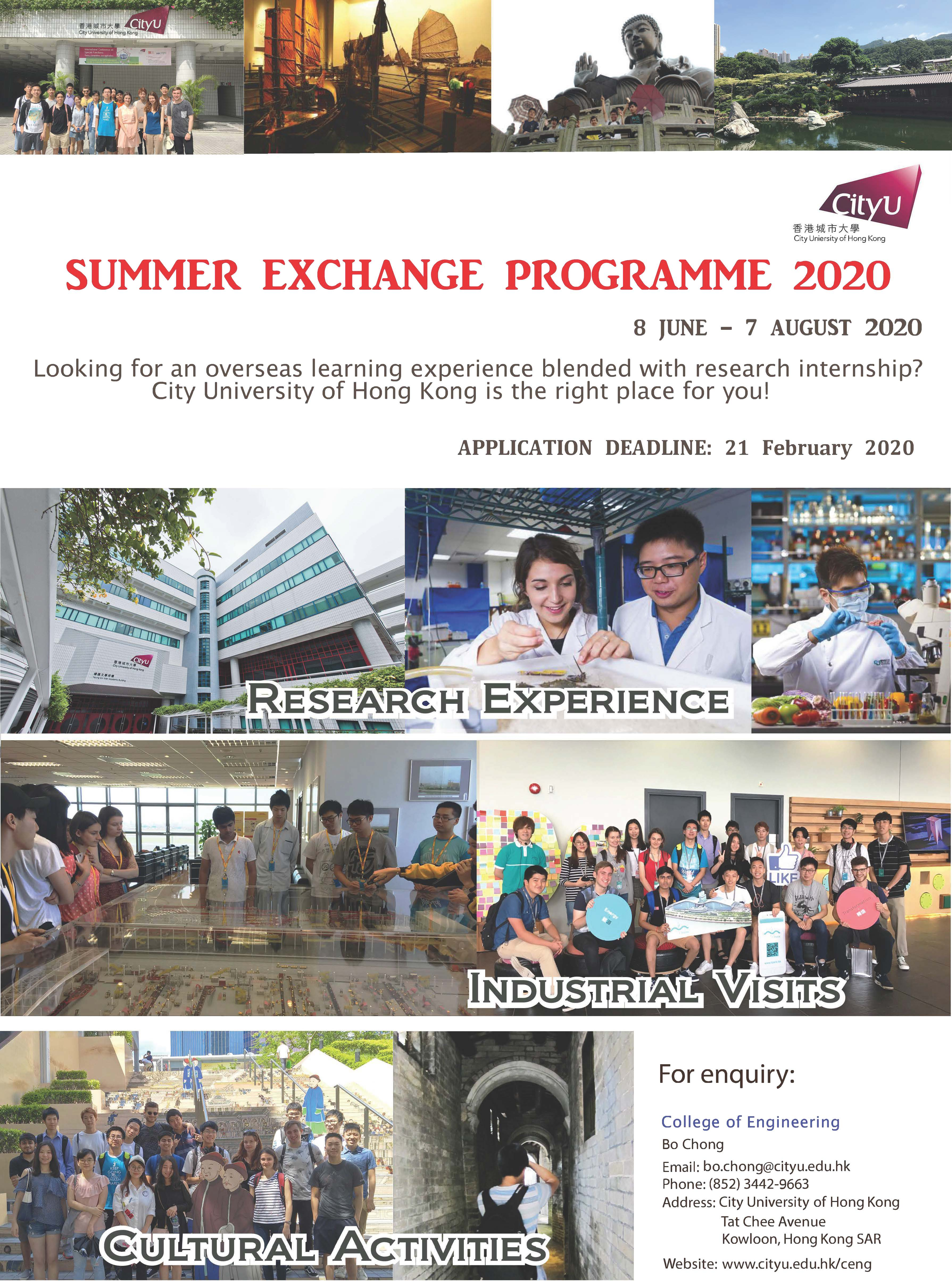 Summer Exchange Program 2020 poster