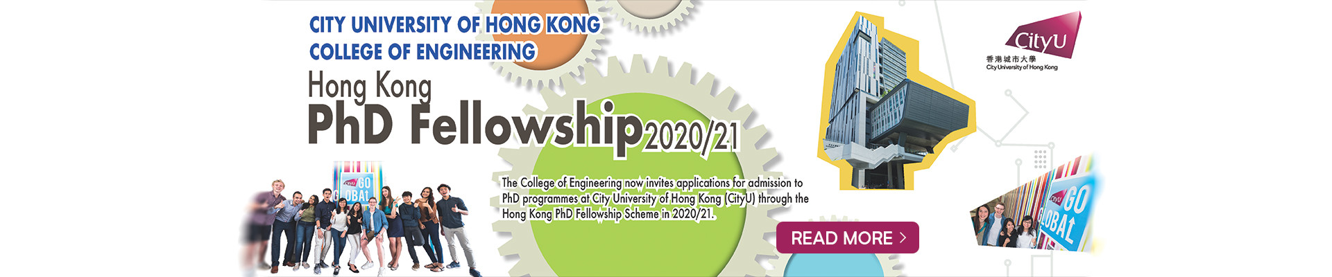 PhD Fellowship 2020-2021