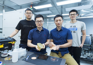 CityU News_Electronic skin for haptic interfaces' – light, tight and battery-free