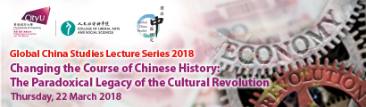 Changing the Course of Chinese History: The Paradoxical Legacy of the Cultural Revolution
