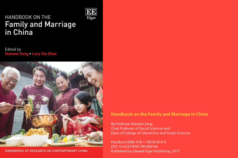 New book explores topics on family and marriage in China
