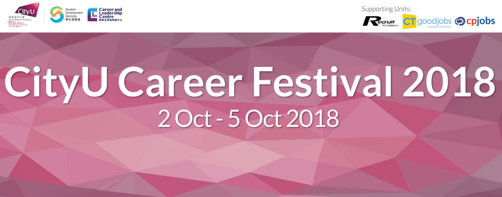Career Festival 2018 - Career and Leadership Centre, Student
