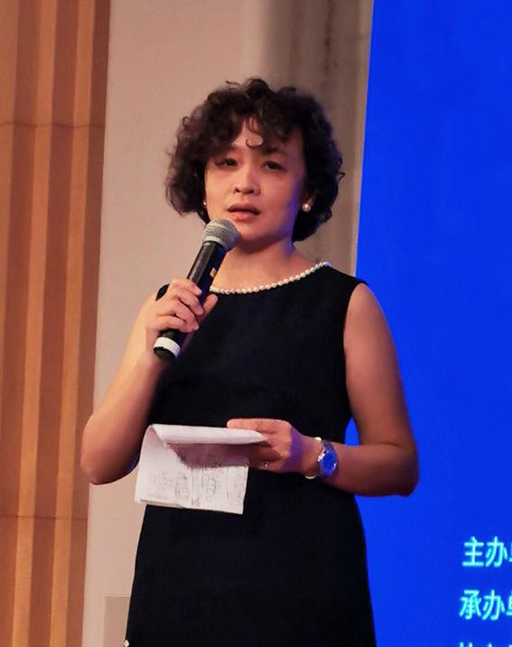 Prof. Yi-Hui Christine Huang