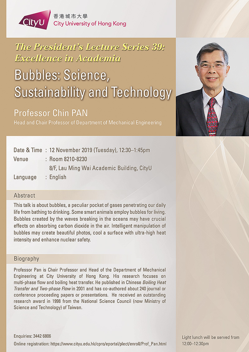 The President's Lecture Series 39: Excellence in Academia, Speaker: Professor Chin PAN, Date & Time: 12 November 2019, 12:30-1:45pm, Venue: Room 8210-8230, 8/F, Lau Ming Wai Academic Building, CityU; Language: English