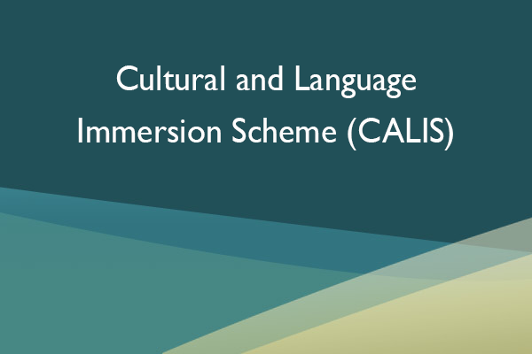 Cultural and Language Immersion Scheme