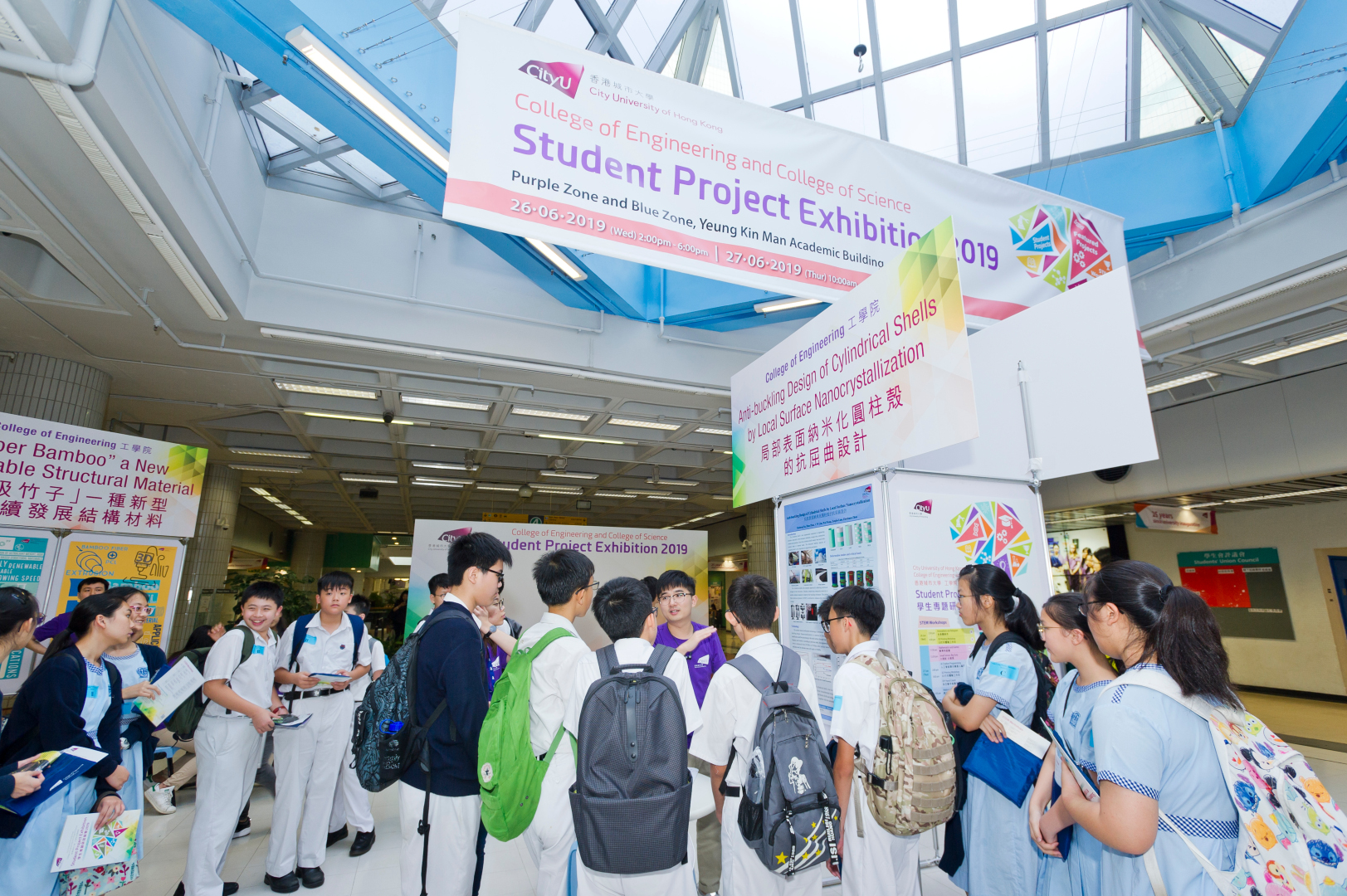 Student Project Exhibition 2019   College of Science