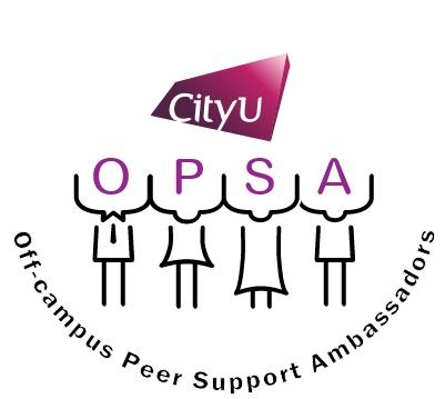 CityU OPSA