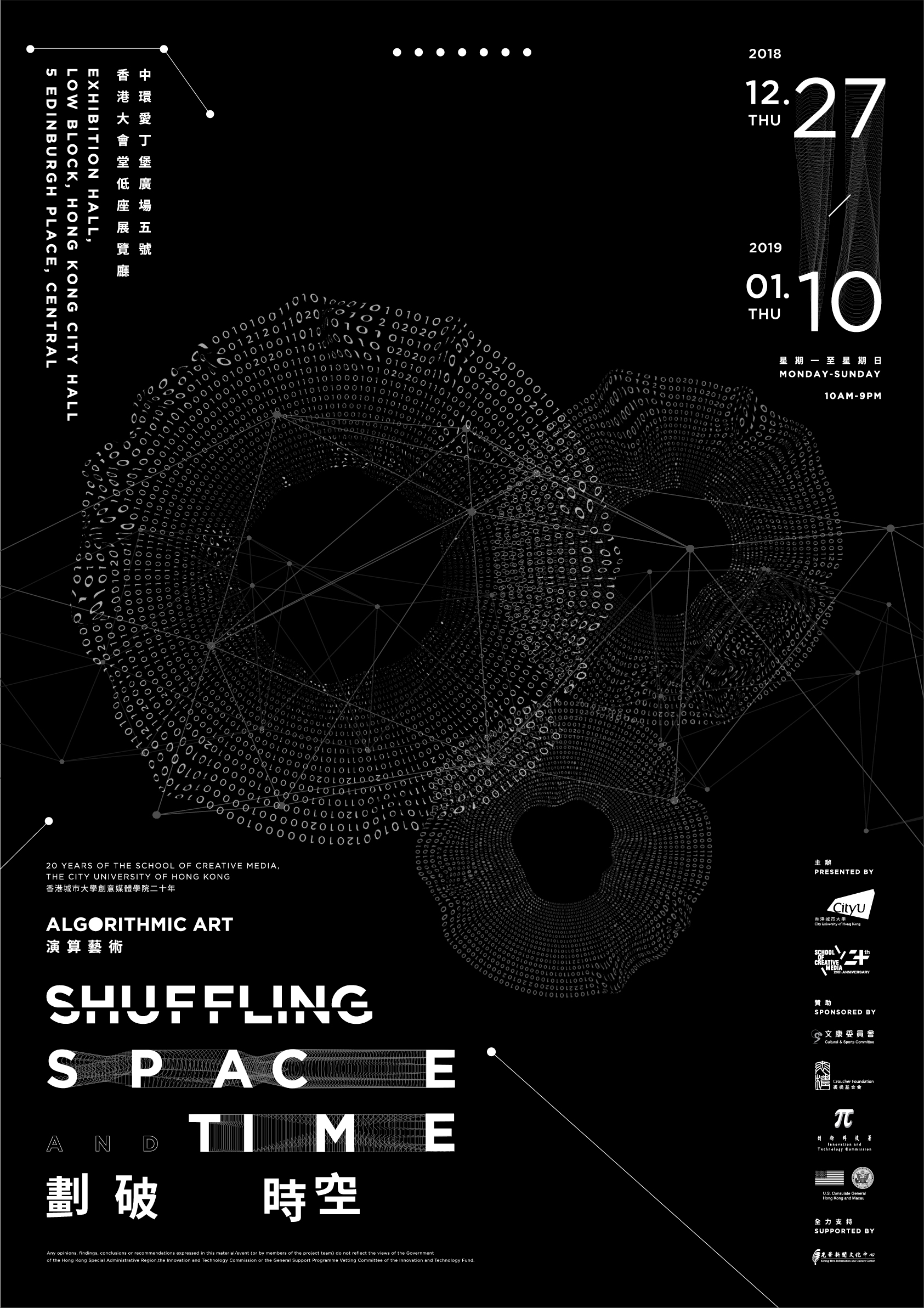 Exhibition: Algorithmic Art: Shuffling Space and Time | Art