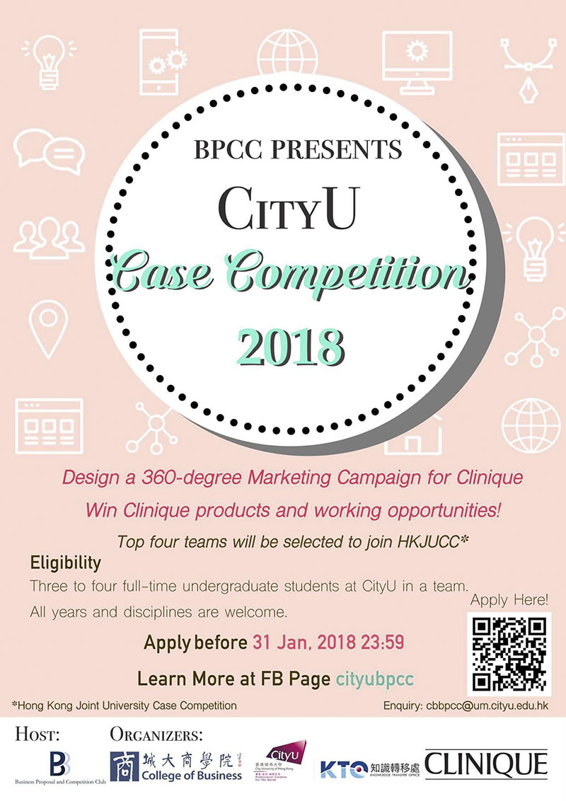 BPCC CityU Case Competition 2018