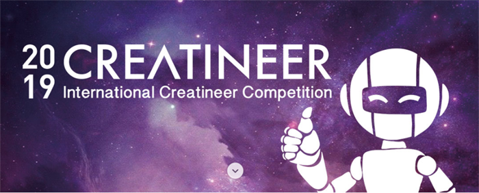 Creatineer Competition