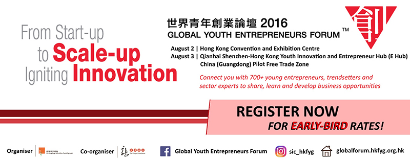 Global youth Entreneurs Forum 2016 Poster