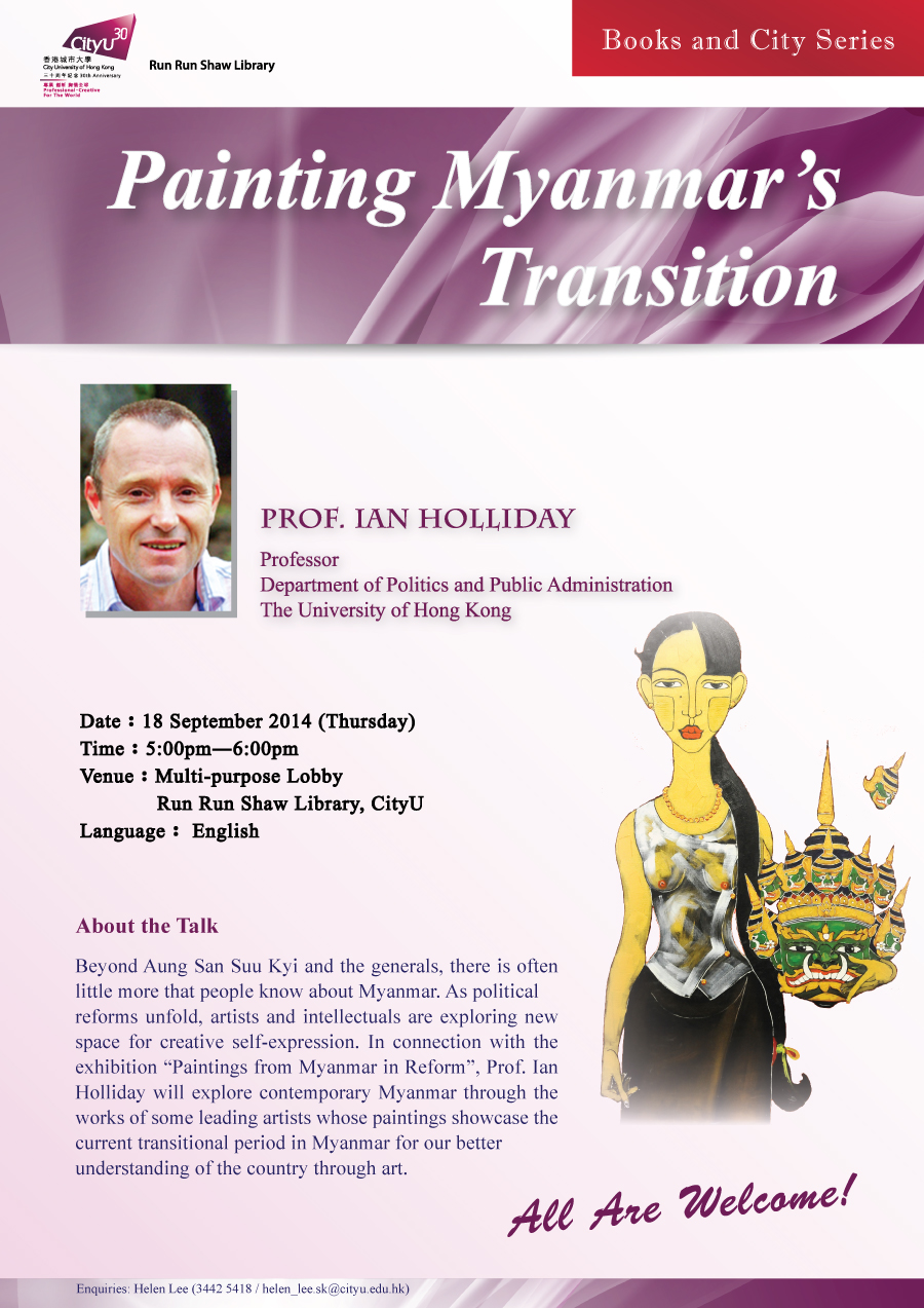 Library's Books and City Series - Painting Myanmar's Transition.