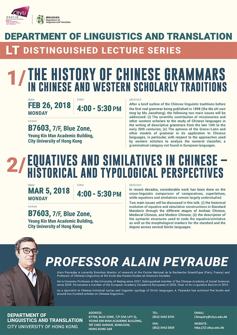(Reminder) LT Distinguished Lecture Series: The History of Chinese Grammars in Chinese and Western Scholarly Traditions (Speaker: Prof. Alain Peyraube)