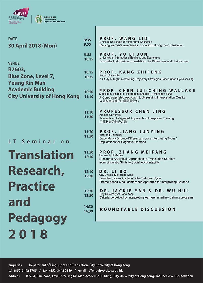 Translation Research, Practice and Pedagogy 2018