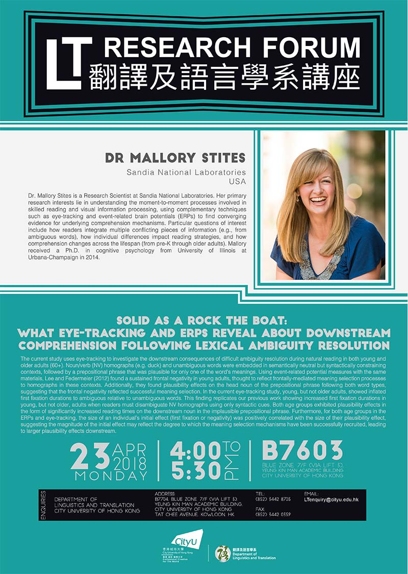 (Reminder) LT Research Forum: Solid as a Rock the Boat: What Eye-Tracking and ERPs Reveal about Downstream Comprehension Following Lexical Ambiguity Resolution (Speaker: Dr. Mallory Stites)