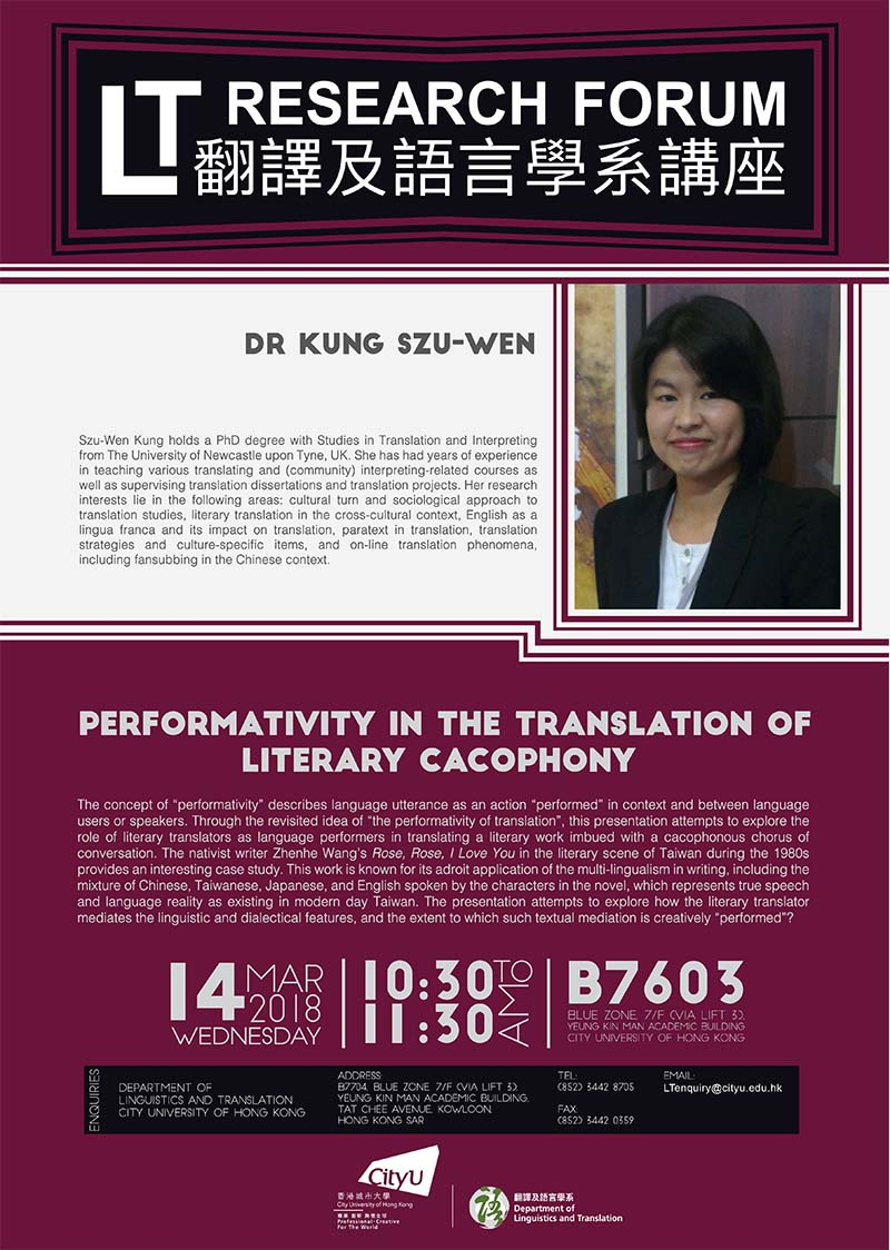 (Reminder) LT Research Forum: Performativity in the Translation of Literary Cacophony (Speaker: Dr. Kung Szu-Wen)
