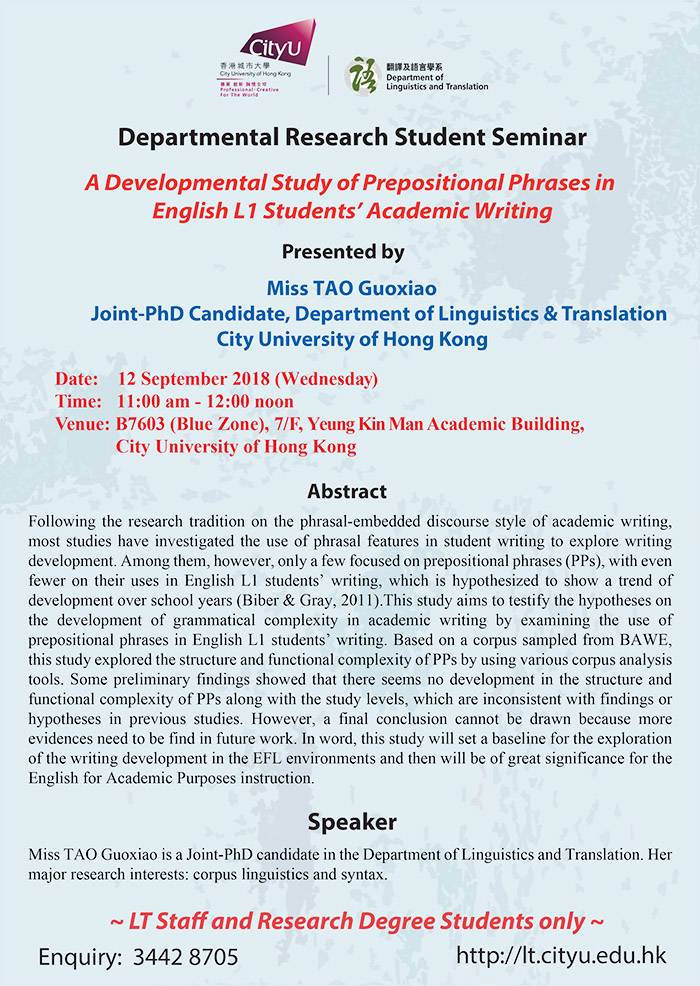 67ac5571b6d001 Research Student Seminars